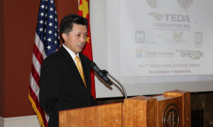 Deputy Chinese Consul General to San Francisco, Zha Liyou, speaks on the US-China climate agreement.